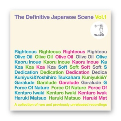 the definative japanese scene vol. 1