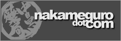 click to go to Nakameguro Dot Com