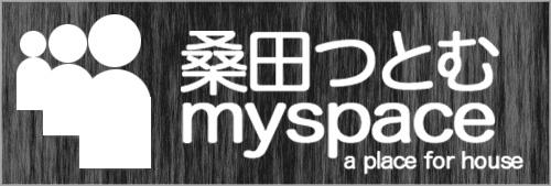 click to go to 桑田つとむ's myspace