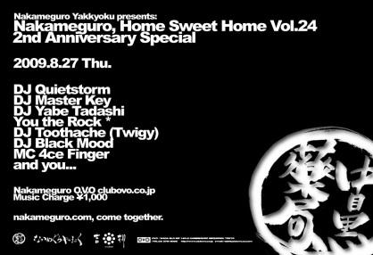 2009.8.homesweet.back