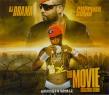 GucciMane-TheMovie-Collectors